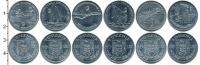 Изображение Наборы монет Румыния Румыния 1996 1996 Медно-никель UNC-