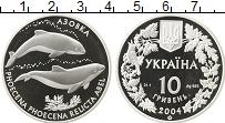 Изображение Монеты Украина 10 гривен 2004 Серебро Proof-