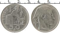 Изображение Монеты Европа Бельгия 50 франков 1954 Серебро XF