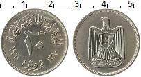 Изображение Монеты Африка Египет 10 пиастр 1960 Серебро XF