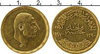 Изображение Монеты Египет 1 фунт 1970 Золото UNC- Гамаль  Абдель  Насе