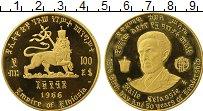 Изображение Монеты Африка Эфиопия 100 долларов 1966 Золото Proof