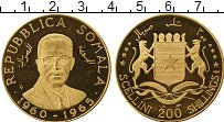 Изображение Монеты Сомали 200 шиллингов 1966 Золото Proof- 5 лет Независимости