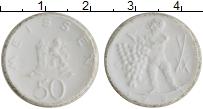 Изображение Монеты Германия : Нотгельды 50 пфеннигов 1921 Керамика XF