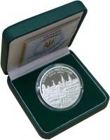 Изображение Подарочные монеты Украина 10 гривен 2017 Серебро Proof
