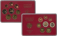 Изображение Подарочные монеты Германия Выпуск 2003 года, Чеканка Карлсруэ 2003  Proof