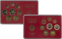 Изображение Подарочные монеты Германия Монеты 2003 (чеканка Гамбурга) 2003  Proof В наборе 8 монет ном