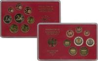 Изображение Подарочные монеты Германия Монеты 2004 (чеканка Штуттгарт) 2004  Proof