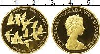Изображение Монеты Канада 100 долларов 1978 Золото Proof-