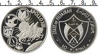 Изображение Монеты Фуджейра 10 риалов 1970 Серебро Proof- Космос APOLLO XIII
