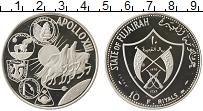 Изображение Монеты ОАЭ Фуджейра 10 риалов 1970 Серебро Proof-