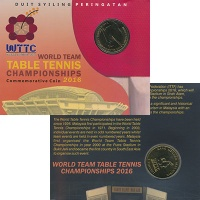 Изображение Подарочные монеты Малайзия 1 рингит 2017 Латунь UNC Чемпионат мира по на