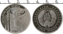 Изображение Монеты Беларусь 1 рубль 2001 Медно-никель UNC Зубр