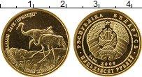 Изображение Монеты Беларусь 50 рублей 2006 Золото Proof Национальный  Парк