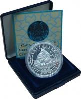 Изображение Подарочные монеты Казахстан 100 тенге 1995 Серебро Proof-