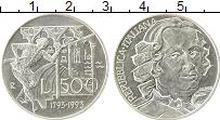 Изображение Монеты Европа Италия 500 лир 1993 Серебро UNC