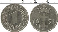 Продать Монеты Данциг 1 гульден 1932 Никель