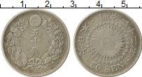 Изображение Монеты Япония 50 сен 1909 Серебро XF