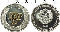 Изображение Монеты Приднестровье 100 рублей 2002 Серебро Proof