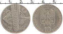 Изображение Мелочь Польша 10 злотых 1971 Медно-никель XF