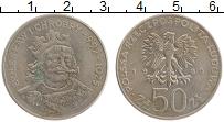 Изображение Монеты Польша 50 злотых 1980 Медно-никель XF Болеслав I Храбрый