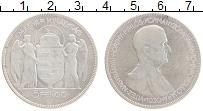 Изображение Монеты Венгрия 5 пенго 1930 Серебро VF Адмирал  Миклош  Хор
