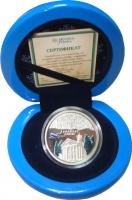 Изображение Подарочные монеты Ниуэ 1 доллар 2008 Серебро Proof