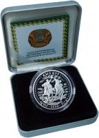 Изображение Подарочные монеты Казахстан 500 тенге 2008 Серебро Proof-