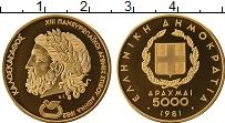 Изображение Монеты Греция 5000 драхм 1981 Золото Proof-