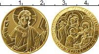 Изображение Монеты Австрия 500 шиллингов 2000 Золото UNC 2000 лет со дня рожд