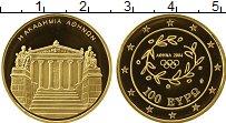 Изображение Монеты Греция 100 евро 2004 Золото Proof- Олимпиада в Афинах.