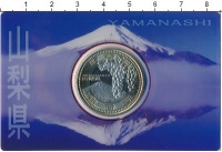 Изображение Подарочные монеты Япония 500 йен 2013 Биметалл UNC 47 префектур: Яманас