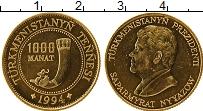 Изображение Монеты Туркменистан Туркмения 1000 манат 1994 Золото UNC-