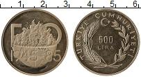 Изображение Монеты Азия Турция 500 лир 1985 Медно-никель UNC-