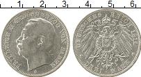 Продать Монеты Баден 3 марки 1914 Серебро