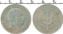 Изображение Монеты Пруссия 2 марки 1877 Серебро VF Вильгельм