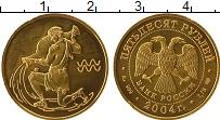 Изображение Монеты СНГ Россия 50 рублей 2004 Золото UNC-