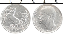 Изображение Монеты Италия 10 лир 1930 Серебро XF