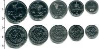 Изображение Наборы монет Грузия Грузия 1993 1993  UNC