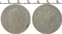 Изображение Монеты Россия 1825 – 1855 Николай I 5 злотых 1832 Серебро VF