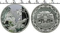 Изображение Монеты Армения 1000 драм 2011 Серебро Proof Цветная эмаль. Ушу