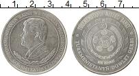 Изображение Монеты СНГ Туркменистан 500 манат 2001 Серебро Proof-