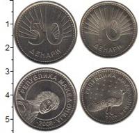 Изображение Наборы монет Македония Македония 2008 2008 Медно-никель AUNC В наборе 2 монеты но