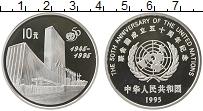 Изображение Монеты Азия Китай 10 юаней 1995 Серебро Proof