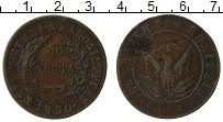 Изображение Монеты Греция 10 лепт 1830 Медь VF