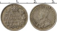 Изображение Монеты Канада 5 центов 1915 Серебро XF-