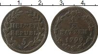Изображение Монеты Швейцария 1/2 батзена 1799 Медь XF Республика Хелветика