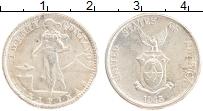 Изображение Монеты Филиппины 20 сентаво 1945 Серебро XF