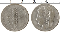Изображение Монеты Европа Греция 10 драхм 1930 Серебро XF