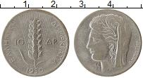 Изображение Монеты Греция 10 драхм 1930 Серебро XF